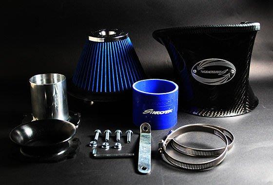 ☆光速改裝精品☆SIMOTA BMW E46 318 320 325 330 M43 M44 M54 碳纖維 集氣箱