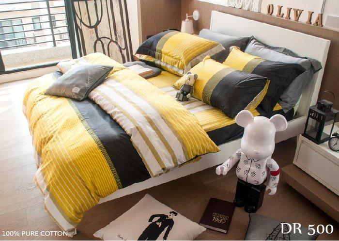 【OLIVIA 】 DR500 諾爾曼 黃 標準雙人床包夏日涼被四件組  都會簡約系列