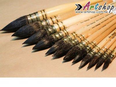 【Artshop美術用品】英國 溫莎牛頓 5250 純松鼠毛水彩筆「#8」