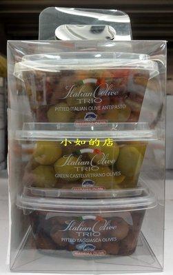 【小如的店】COSTCO好市多代購~MADAM OLIVA 橄欖點心組合-綠橄欖+黑橄欖+綜合(每組936g)