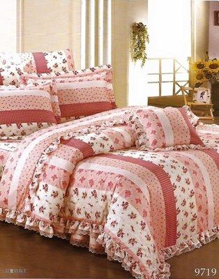 100%精梳棉雙人床包枕套組五尺-甜美小公主-台灣製 Homian 賀眠寢飾