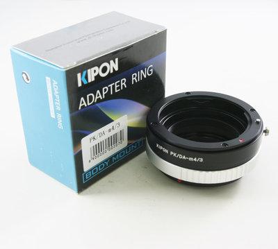 KIPON Pentax PK K A DA FA鏡頭轉Micro M4/3相機身轉接環E-PL7 E-PL6 E-P3