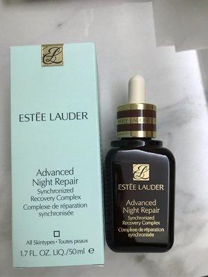 (最後一支) 全新貨裝Estee Lauder Advance Advanced Night Repair 升級版面部基因修護精華 50ML (包郵)