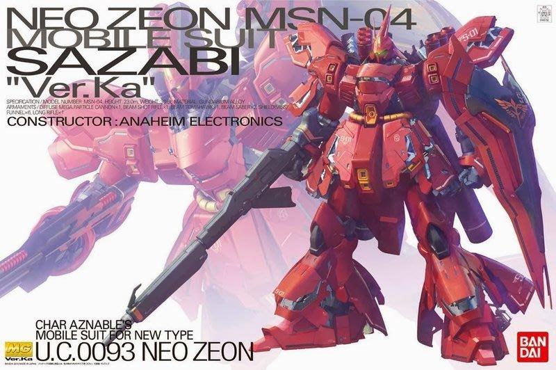 新奇玩具☆現貨 萬代 BANDAI 組裝模型 MG 1/100 沙薩比SAZABI ver.Ka
