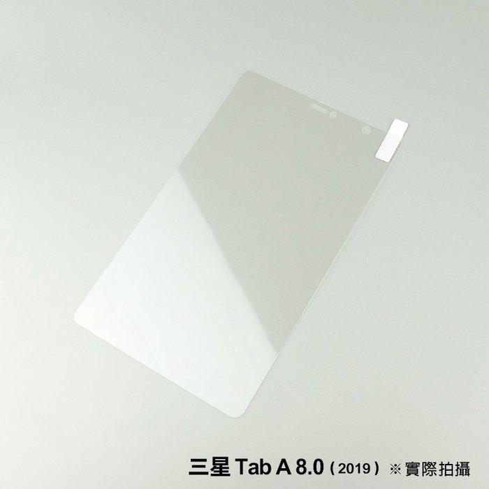 三星 Tab A 8.0 2019 with S Pen P200 平板玻璃貼 螢幕保護貼 保貼 鋼化玻璃膜