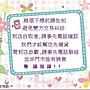 *~新家電錧~*【Siroca 日本進口 SHB-MIX1260 】吐司麵包調合粉(1箱10包)