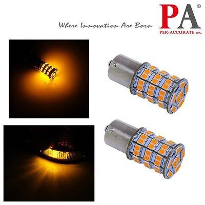 【PA LED】YAMAHA 勁戰 四代 高亮度 1156 歐規 斜角 55晶 SMD LED 橘光 黃光 方向燈