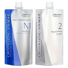 SHISEIDO 資生堂 水質感燙髮劑 一般/輕度受損髮質  N1N2