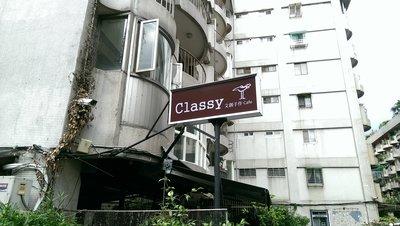 戶外招牌  鐵架招牌  換板  中空板  廣告  招牌  看板