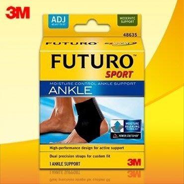 保護腳踝 3M FUTURO護踝 -可調式運動排汗型 黑