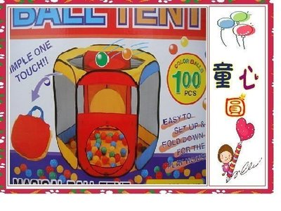 六面可投籃透氣款球屋~日式六角球屋~台灣製~不含球賣場◎童心玩具1館◎