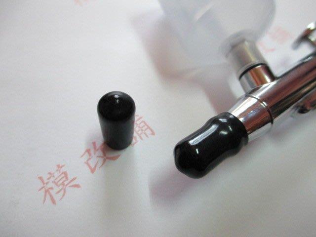 阿里不達模型雜貨舖 黑色噴筆保護套 2個入一套 買3套加送一套 非UA-00009 U-star