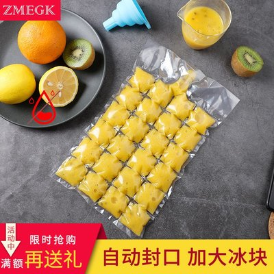 橙子的店 一次性冰袋凍冰塊模具自制冷凍...
