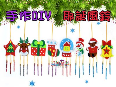 ♥粉紅豬的店♥ 耶誕節 聖誕節 手作 ...