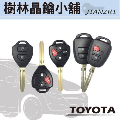 樹林晶鑰小舖 TOYOTA豐田 ALTIS CAMRY YARIS WISH VIOS 整合式遙控晶片鑰匙