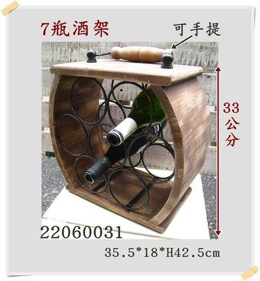 歐式複古創意紅酒架創意家居裝飾品酒瓶擺件餐廳鐵藝實木葡萄酒架擺設