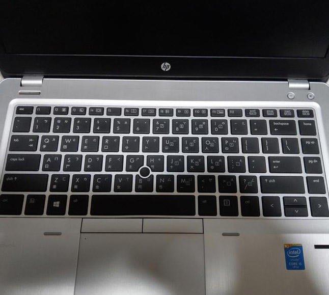 *蝶飛* HP 9480m 筆記型電腦 鍵盤膜 HP EliteBook Folio 9470m 9480M 鍵盤保護膜