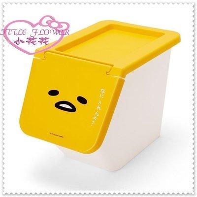 小公主日本精品 Hello Kitty 蛋黃哥 前開式收納箱 前斜開式玩具箱 大臉