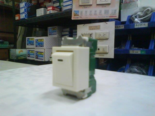 DIY水電材料 國際牌WNF 5001/單切開關