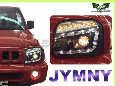 小亞車燈改裝*全新 高品質 SUZUKI JIMNY 黑框 R8 燈眉 魚眼 大燈 JIMNY大燈 台灣製