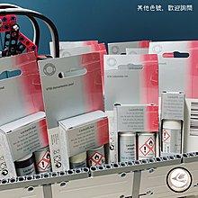 【德國原裝x賓士原廠點漆筆】149-極地白-標準漆 / Benz A, B, C, E, S, CL, GLC,GLE