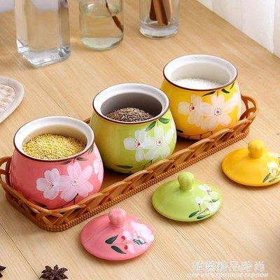 調味罐套裝陶瓷裝鹽罐子廚房用品用具小百貨佐料調味盒調料罐家用