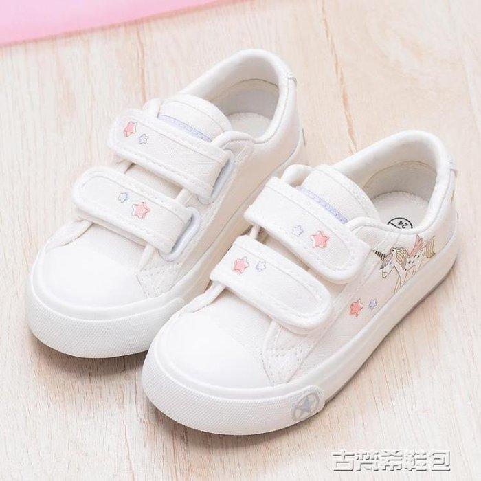 兒童鞋 秋季女童帆布鞋板鞋百搭小白鞋小學生休閒鞋魔術貼童鞋兒童布鞋女