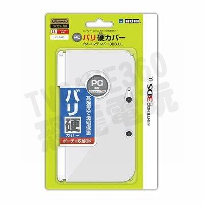 任天堂 Nitendo 3DSLL HORI PC材質 水晶殼 主機殼 硬殼 透明 3DS-306【台中恐龍電玩】