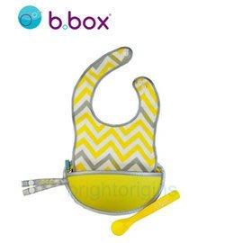 【魔法世界】澳洲 b.box旅行圍兜袋(含矽膠軟湯匙)-黃波浪【內含1支食品級矽膠軟湯匙】