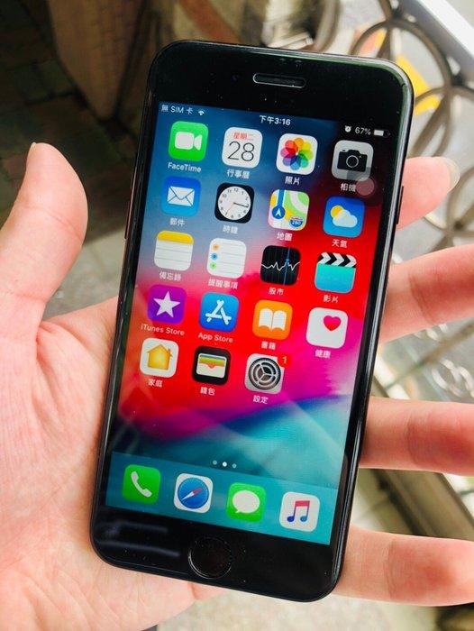 ☆手機寶藏點☆Apple iPhone 7 128g(亮黑) 2手機 速度順暢 功能正常 歡迎詢問 聖528