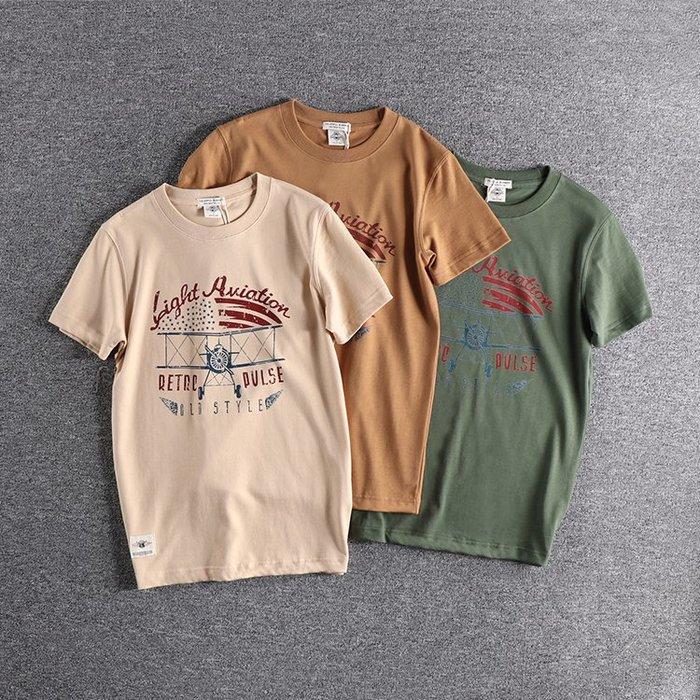 ☆Mr.☆美式風格水洗復古飛機圖案短袖T恤(3色)~預購+現貨