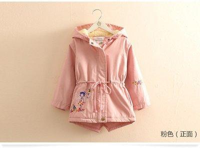 【外套2色】新款 女童100~150cm 加絨內裡精美刺繡抽繩收腰連帽外套