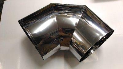 {水電材料行}~[廚房零件]~白鐵油煙彎頭 ST油管 排煙管 排風管塑膠管 抽油煙機 風管 彎管 直管