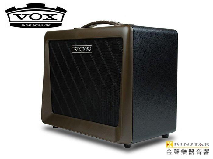 【金聲樂器】VOX VX50-AG 木吉他音箱 前級真空管小鋼炮