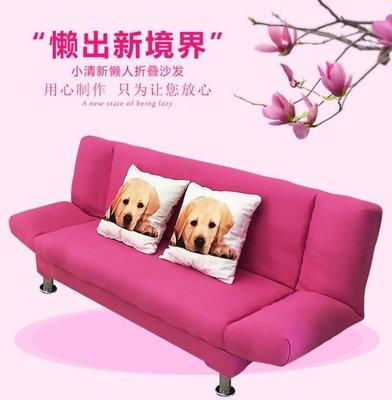 簡易折疊沙髮床多功能小戶型客廳沙髮午休床單人雙人迷你懶人沙髮 YTL