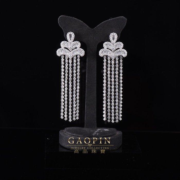 【高品珠寶】18K 設計款《流蘇》鑽石耳環 真金真鑽 情人節禮物 生日禮物 #3595