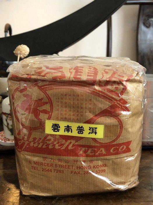 可以堂普洱茶苑 香港 福建茶行 一級茶料勐海普洱散塊自然沱