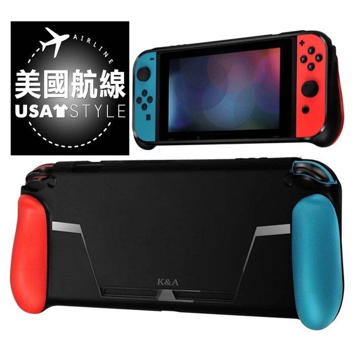 現貨 Nintendo Switch K&A ㄧ體成型手把套 TPU 軟殼 收納2片卡帶隨身攜帶 握把可更換