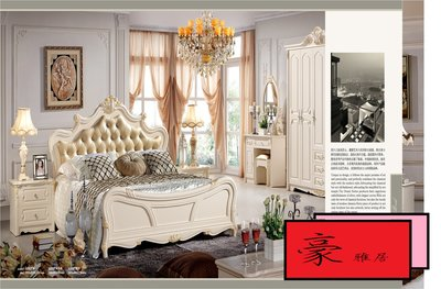 【豪雅居】歐式浪漫家具系列-床件組【A683#1.8M床+木尾   】【安裝費】
