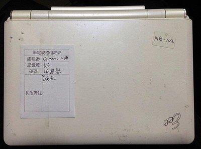 【冠丞3C】華碩 1000HD 10吋 celeron M 1G 固態硬碟 16G 筆電 筆記型電腦 NB2-B2034