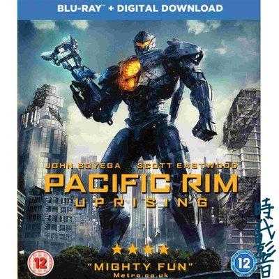 特惠折扣 環太平洋雷霆再起Pacific Rim Uprising英語藍光碟BD50全景聲 DVD 精美盒裝時代影音