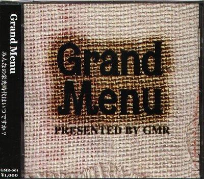 八八 - grand menu - 日版 CD anti Smart S-EXPLODE The Strikers