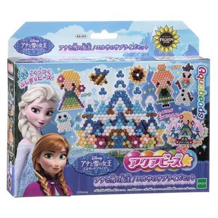 【阿LIN】30280A冰雪奇緣水串珠 補充包 EP30280 迪士尼 手作 DIY ST安全玩具