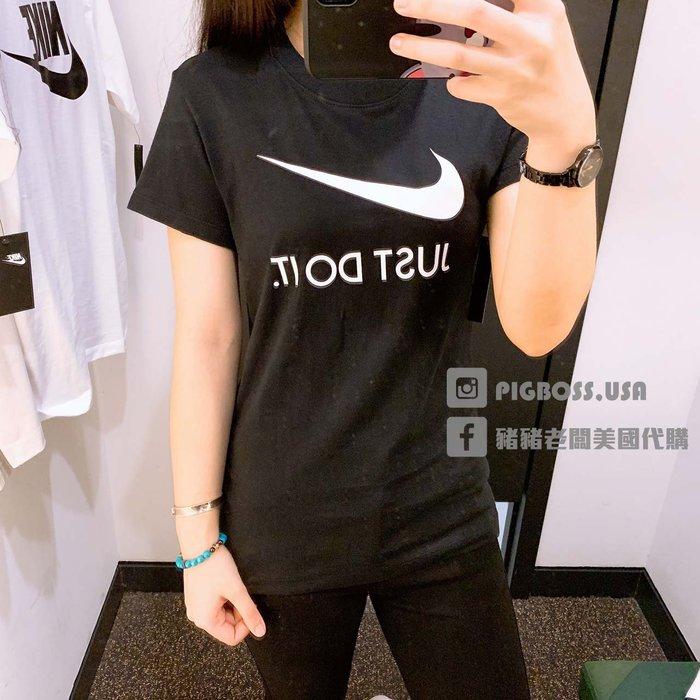 【豬豬老闆】NIKE JUST DO IT 大LOGO 休閒 運動 短T 短袖 女款 黑CI1384-010 粉-629