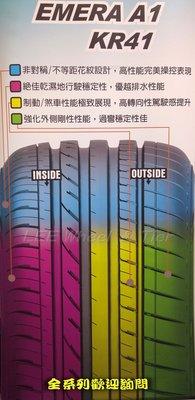 桃園 小李輪胎 建大 Kenda KR41 215-45-17 高性能轎車 輪胎 全規格 大特價 各各尺寸歡迎詢價