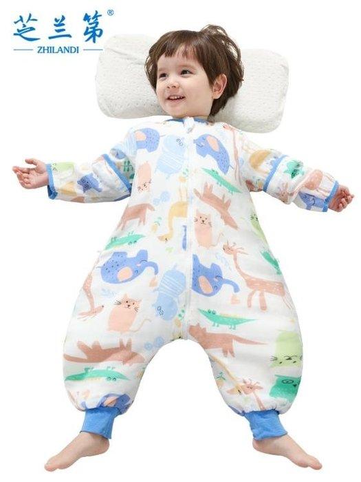 嬰兒睡袋寶寶夏季薄款春秋純棉幼兒童紗布分腿防踢被神器四季通用