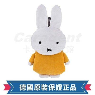 終於買到了!正品【卡樂登】德國 Fashy Miffy 可愛米菲兔玩偶造型細絨毛套 熱水袋/冰水袋 0.8L #6661