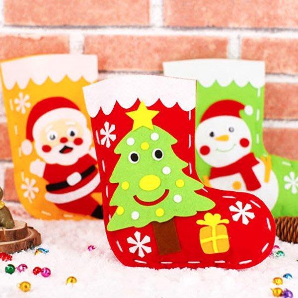 聖誕節DIY手做不織布彩色聖誕襪 材料包【XM0240】《Jami Honey》