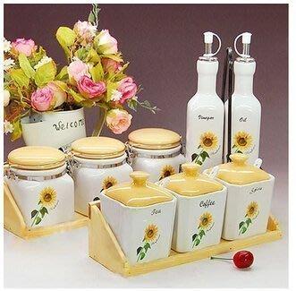【優上精品】向日葵8件套調味罐盒 廚房用具用品 油鹽罐 密封罐 醬油瓶(Z-P3199)