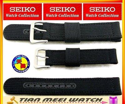 【全新原廠SEIKO】【天美鐘錶店家直營】【下殺↘超低價】軍用錶帆布錶帶-黑18mm